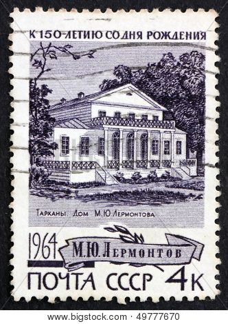 Postage Stamp Russia 1964 Birthplace Of Mikhail Y. Lermontov
