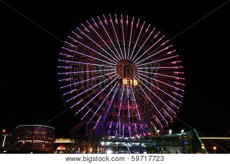 Cosmo World Ferris Wheel