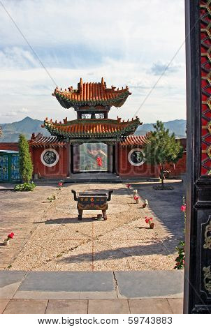 Courtyard Of A Buddhist Temple, Heng Shan, China