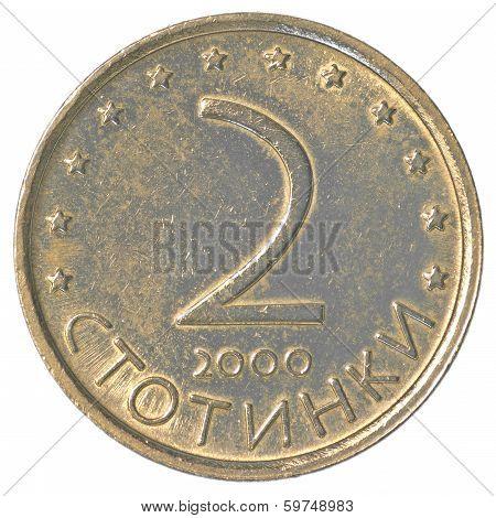 2 Bulgarian Stotinki Coin