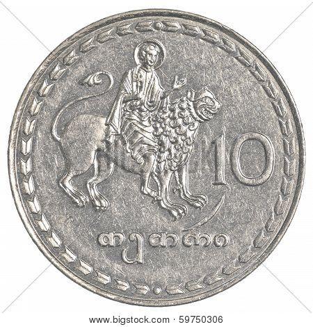 10 Georgian Tetri Coin