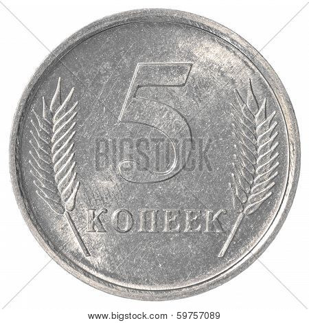 5 Transnistrian Kopeck Coin