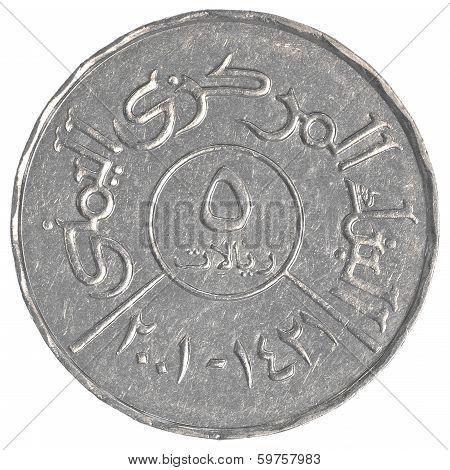 5 Yemeni Rial Coin