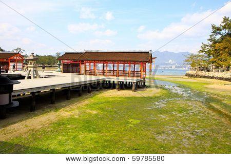 Miyajima Green View
