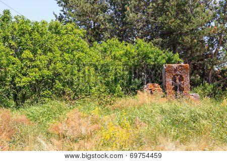 Khachkar is carved memorial stone.