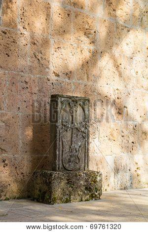 Khachkar is carved memorial stone