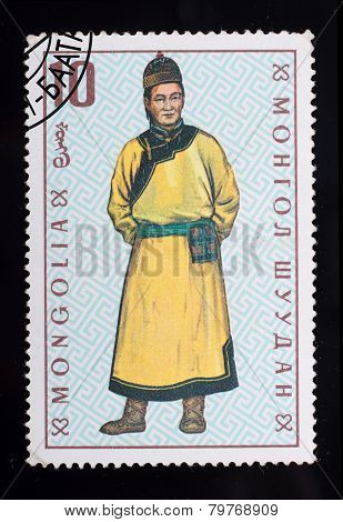 Post Stamp. Mongolian Clothes