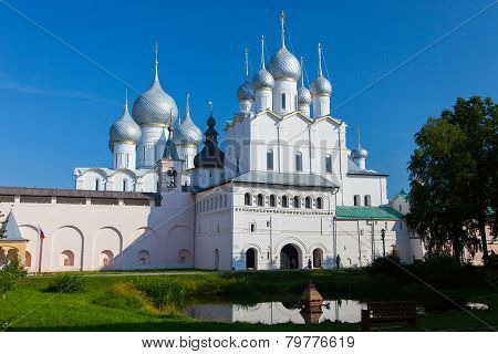 The Kremlin In The City Of Rostov Veliky