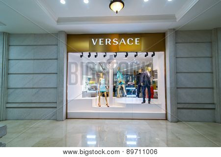 Versace Boutique Display Window. Ho Chi Minh, Vietnam