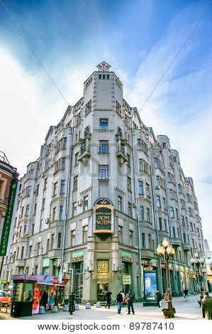 Actor's House On Arbat Street In Moscow, Russia