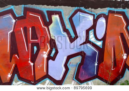 KIEV, UKRAINE - MAY 2, 2015: Colored background.Graffiti on a wall.May 2, 2015 Kiev, Ukraine