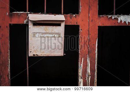 Old Matal Mail Box