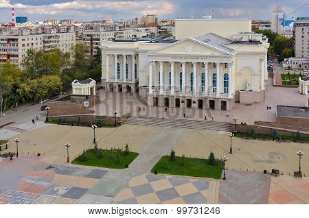 Aerial view on city drama theater. Tyumen. Russia