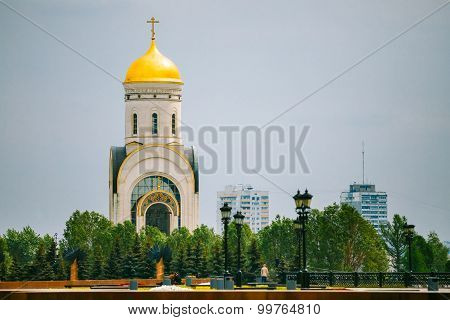 Temple of St. George on Poklonnaya Hill In Moscow, Russia.