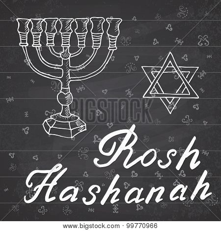 Rosh Hashanah, Shana Tova Or Jewish New Year Hand Drawn Sketch And Lettering, Vector Illustration On