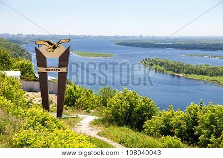 Top View On The Bank Of River Volga Near Samara In Summertime