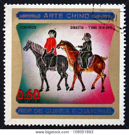Postage Stamp Equatorial Guinea 1977 Chinese Horse Painting
