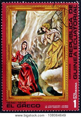 Postage Stamp Equatorial Guinea 1976 The Annunciation, By El Gre