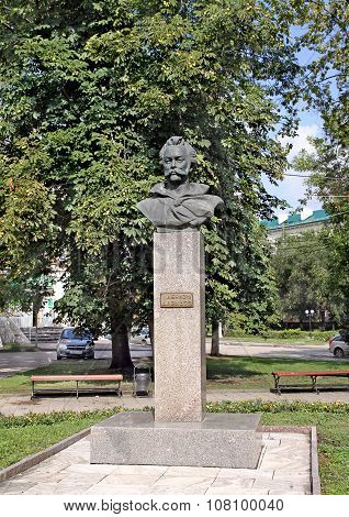 Monument Denis Davydov - The Hero Of The War Of 1812