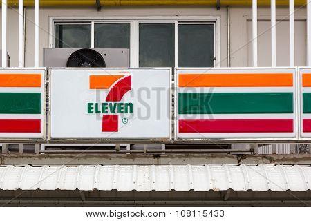7-eleven, Convenience Store