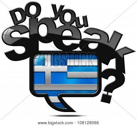 Do You Speak Greek - Speech Bubble