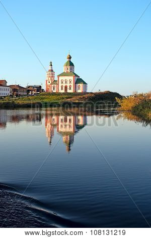 View Of Kamenka River And Orthodox Church In Suzdal. Russia