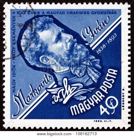 Postage Stamp Hungary 1963 Ivan Markovits, Stenography