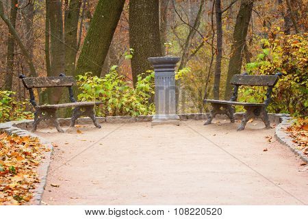Two Benches In Sofiyivsky Park