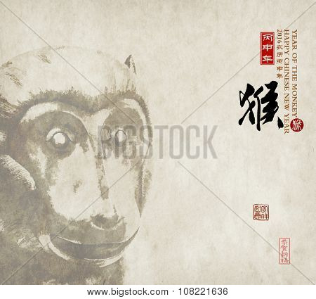 Chinese calligraphy 2016 Translation: monkey,Red stamps which Translation: good bless for new year