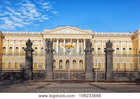 Russian Museum (mikhailovsky Palace) In Saint Petersburg, Russia