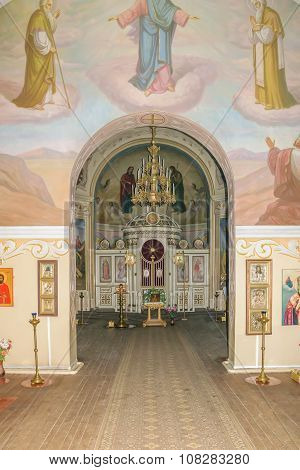 Interior Of The Church At The Museum-estate Ivan Turgenev In Mtsensk District, Orel Region Of Russia