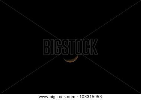 The Moon On 16 Nov 2015 18:50