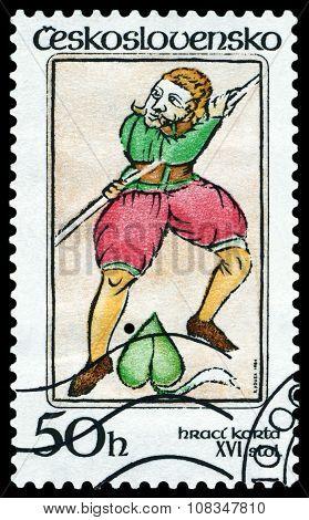 Vintage  Postage Stamp. Jester.