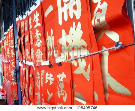 Chinese letter in red paper for sale