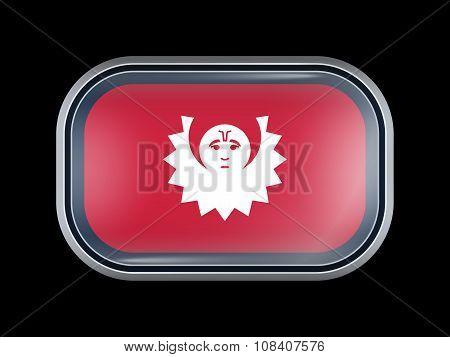 Nepal Variant Flag. Rectangular Shape With Rounded Corners