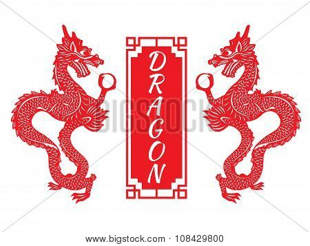 Red paper cut out of twin Dragon china zodiac symbols and banner