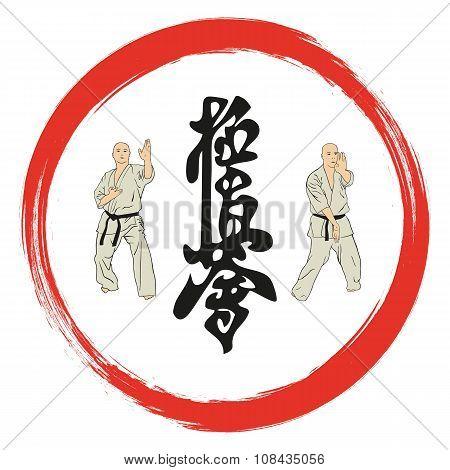 Men Are Engaged Karate, An Illustration Against Hieroglyphs.