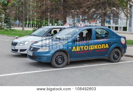 Training Vehicle Of A Russian Driving School In Samara