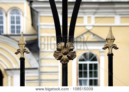 Fragment Of Fence Pokrovsky Cathedral City Of Penza