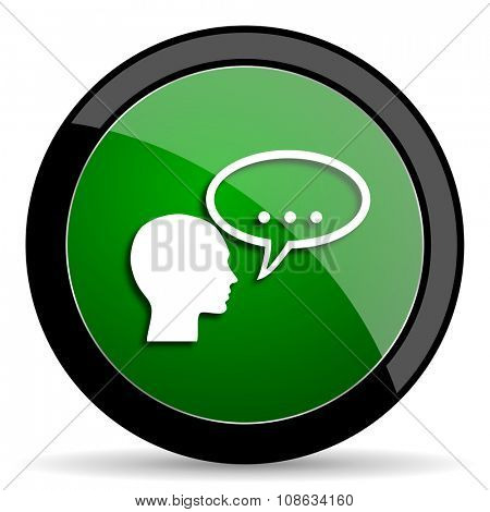 forum green web glossy circle icon on white background