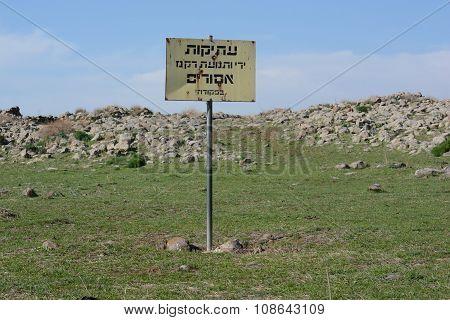 Plate In Hebrew: