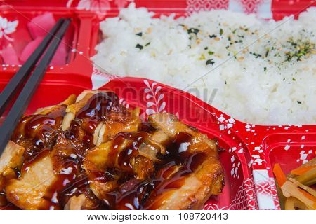 Japan Food Of Grilled Chicken.