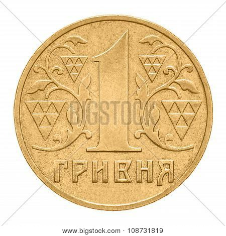 One hryvnia coin.