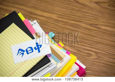 Do Today; The Pile Of Business Documents On The Desk