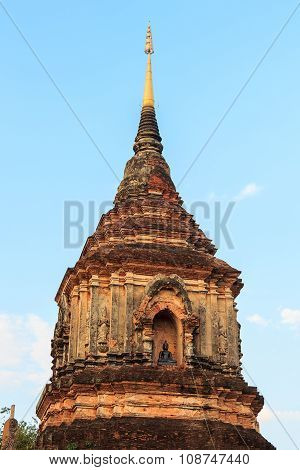 The Large Chedi