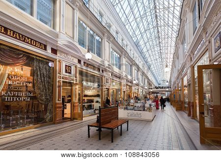 Interior Of Saint Petersburg Passage - Shopping Center, Russia