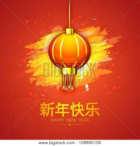 Glossy traditional lantern with Chinese text (Happy New Year) on floral decorated background for Year of the Monkey celebration.