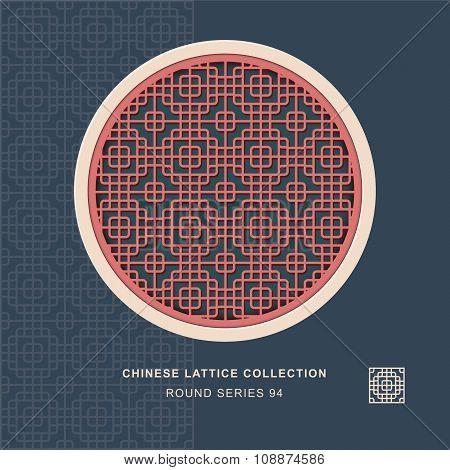 Chinese window tracery round frame 94 round corner