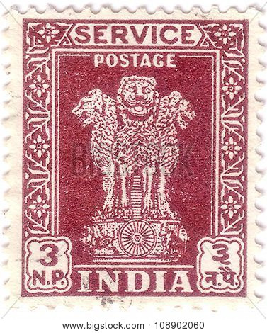 India - Circa 1967: A Stamp Printed In India Shows Four Indian Lions Capital Of Ashoka Pillar, Witho