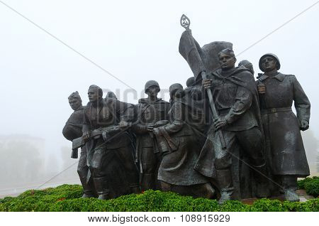 A Fragment Of The Memorial, Vitebsk, Belarus